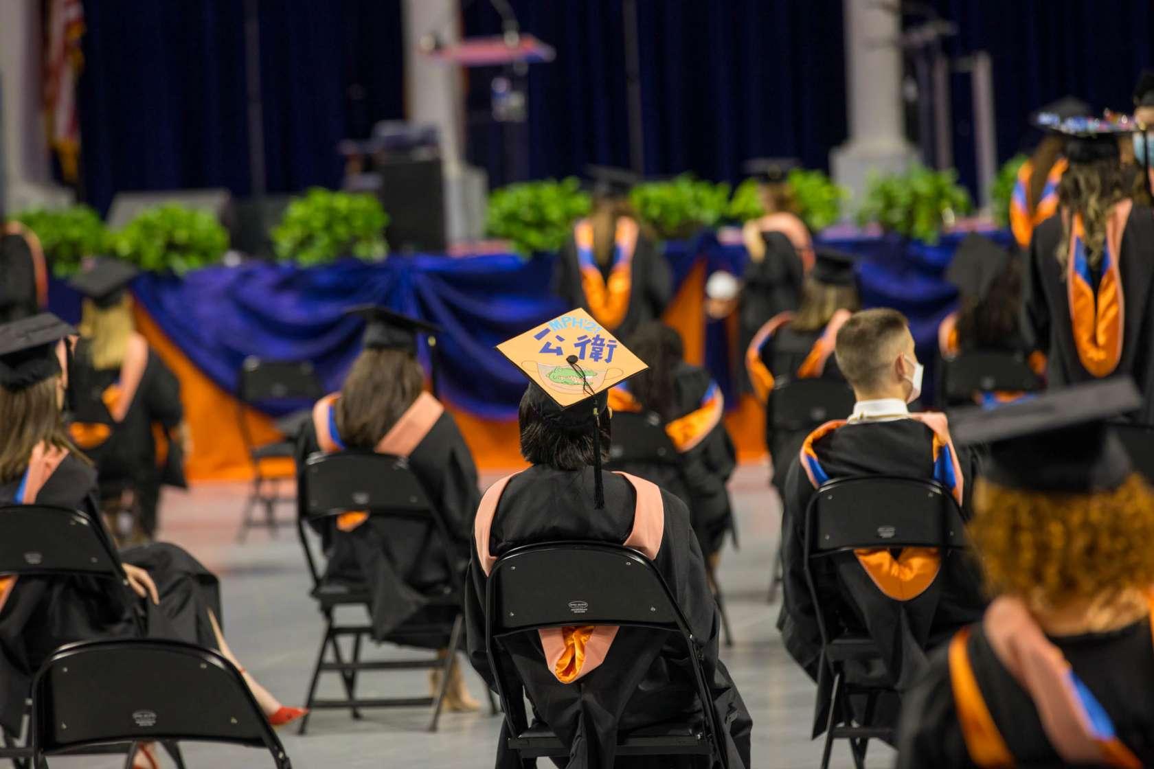 2021 UF MPH Graduates